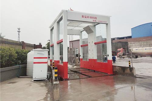 泸州三禾搅拌站龙门式洗车房
